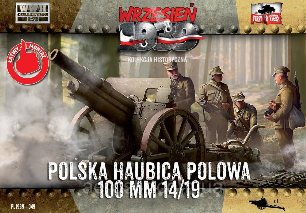 100мм.гаубица 14/19 1/72 WRZESIEN 1939