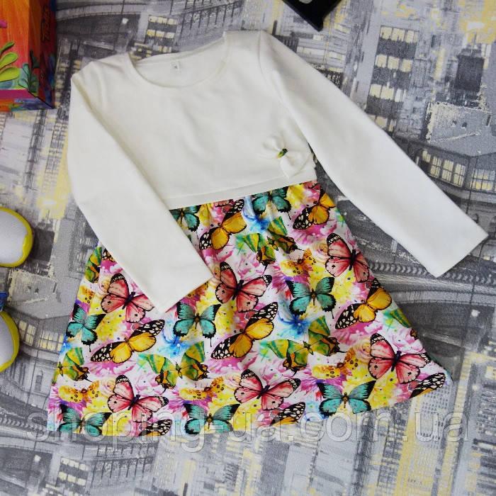Платье для девочки PD0065-110p