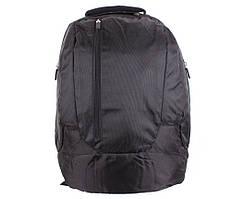 Городской рюкзак 140181