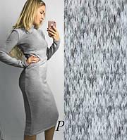 """Теплое платье-гольф на зиму большие размеры из ангоры """"Crystall"""" серый 50, 52, 54 размеры!"""