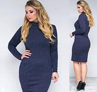 """Теплое платье-гольф до колен большие размеры из ангоры """"Crystall"""" темно-синий 50, 52, 54 размеры!"""