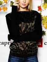 Женский джемпер с леопардовым принтом (цвет черный) / Женский свитер теплый, модный