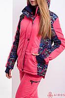 Модный женский лыжный костюм