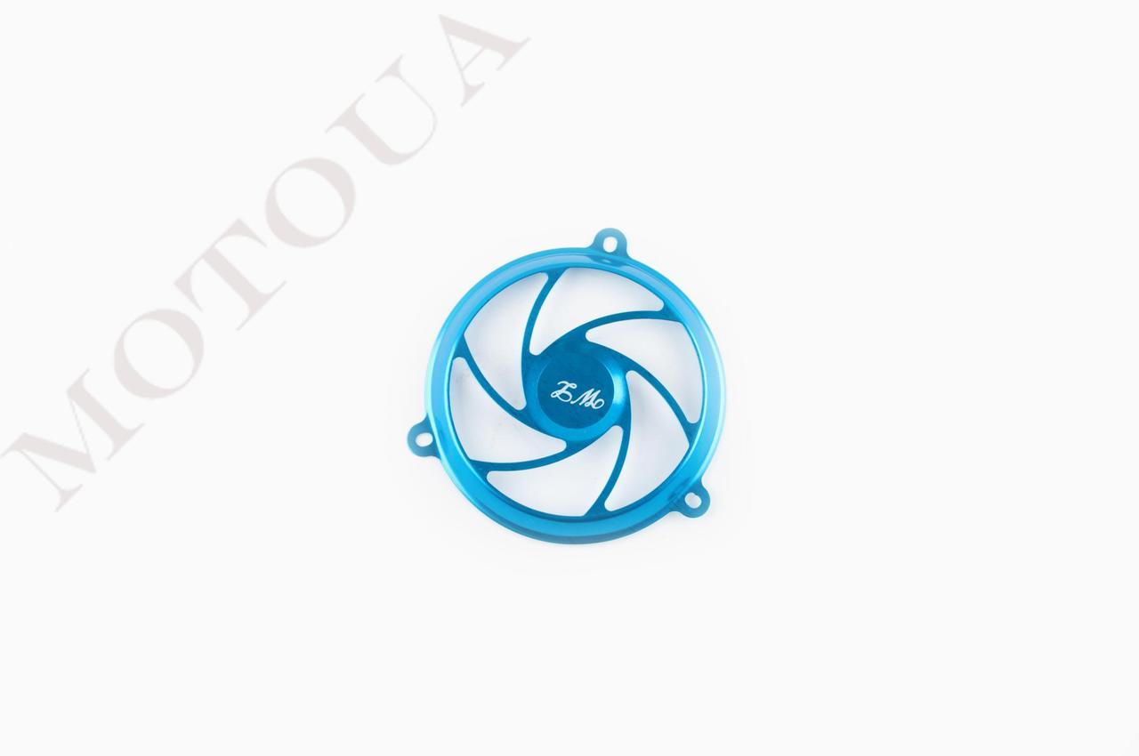 Накладка крышки генератора Honda (синяя) GJCT