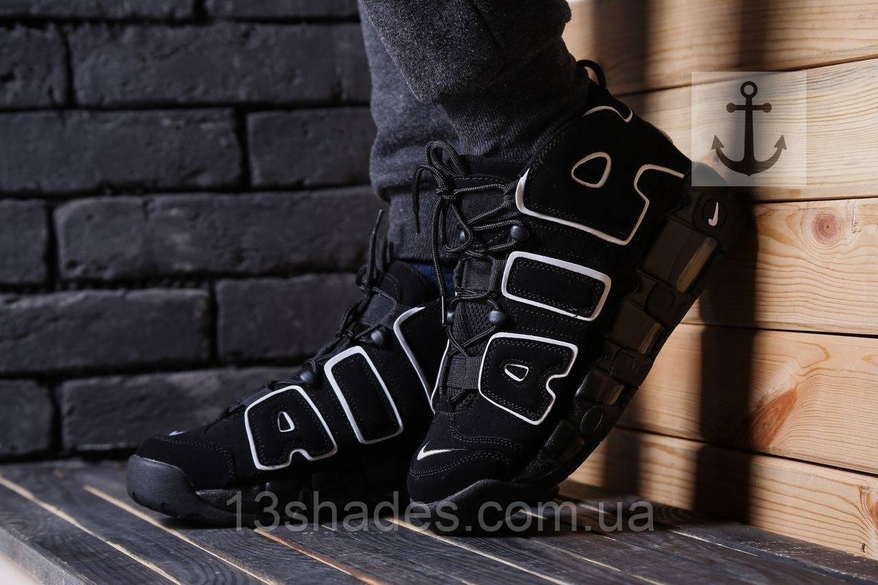 67d96464 Кроссовки мужские Nike Air More Uptempo Black/White: продажа, цена в ...