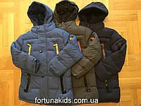 Куртки зимние на меху для мальчиков GRACE 116-146 р.р.
