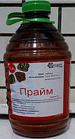 Гербицид Прайм (гербицид Прима)