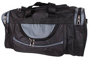 Дорожня сумка тканина «Неймовірна II»