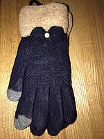 Теплые шерстяные перчатки с начесом (синие) для сенсорного экрана iGlove