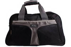 Дорожня сумка тканина «Неймовірна X»
