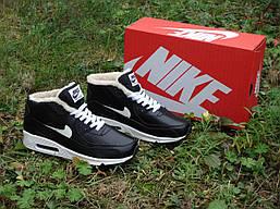 Кроссовки Nike мужские зимние на меху (черные), ТОП-реплика