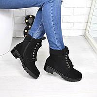 Ботинки женские Balmain Зима 3895, осенняя обувь