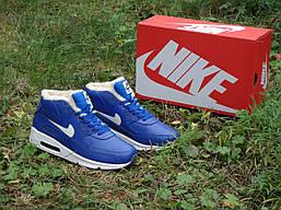 Кроссовки Nike мужские зимние на меху (синие), ТОП-реплика