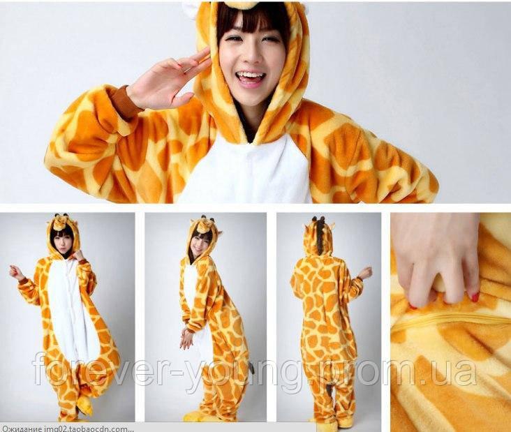 Кигуруми жираф - Интернет-магазин
