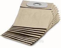 Бумаджный фильтр-мешок для Karcher NT 35/1, 5шт