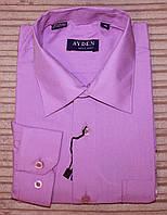 Рубашка для мальчика цветная лиловая.
