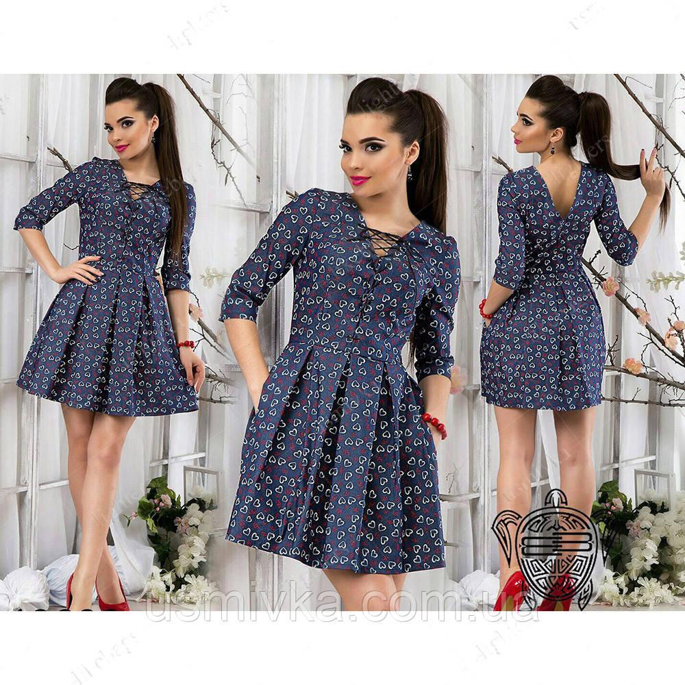 1ab5b70ee27 Купить Красивое женское платье стильное ЖП1005 в интернет-магазине ...