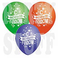 Воздушные шарики С Новым годом 12'', 100 шт