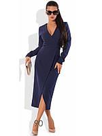 Темно-синее платье миди с эффектом запаха