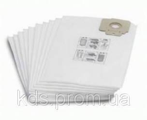 Фильтр-мешки из нетканого материала для Karcher CV 30/1, CV 38/2, 10 шт.