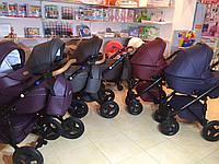 Детская коляска универсальная  2 в 1  BROCO Capri (5 цветов) НОВИНКА!!!