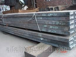 Полоса сталь 5ХНМ толщина 50 мм