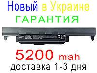 Аккумулятор батарея ASUS K55V