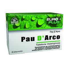 Пау Д'Арко (Pau D'Arco) 30капс