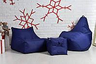Кресло мешок груша пуф (набор) синий