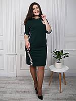 Батальное Платье С Кожаными Вставками(50,52,54)
