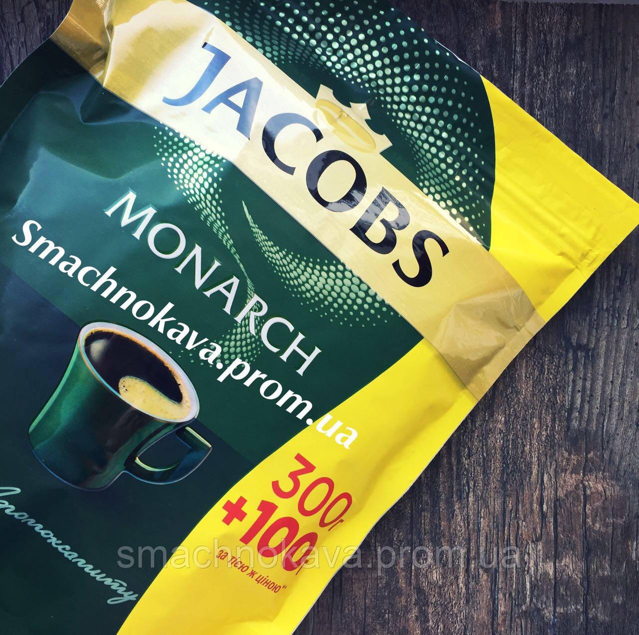 Растворимый кофе Jacobs Monarch (Эквадор), 400 г