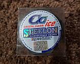 Леска Konger Steelon (флюорокарбон) 50метров 0.10, фото 2