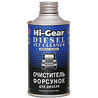 Hi-Gear HG 3416 Очиститель форсунок для дизеля 325мл