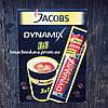 Кофейный напиток Jacobs 3в1 dynamix 24 х 12 г - Фото