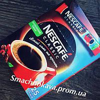Растворимый кофе нескафе / Nescafe classic стик