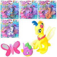 Игровой наборЛитл Пони c хвостом Русалка 16 см (my Little Pony),рыбка - пищалка, аксессуары, 5вида, на план