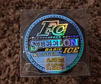 Леска Konger Steelon (флюорокарбон) 50 метров 0.12, фото 1