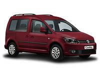 Брызговики Volkswagen Caddy (2010+)