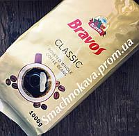 Зерновой кофе Bravos 1кг / Бравос