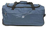 Прочная дорожная сумка саквояж на колесиках с плотной ткани art. 264 №3 синяя (101788)