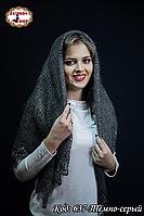 Тёмно-серый оренбургский пуховой платок Альбертина 120см