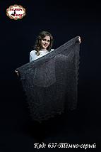 Тёмно-серый оренбургский пуховой платок Альбертина 110см, фото 3