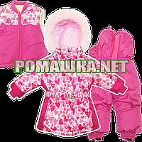 Детский зимний термокомбинезон р.86  куртка и полукомбинезон на флисе + съемный жилет на овчине 3900