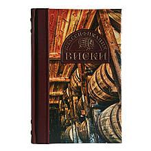 """Книга """"Классификация Виски"""""""