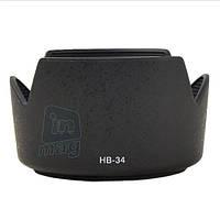 Бленда HB-34 для AF-S DX Zoom-NIKKOR 55-200mm f/4-5.6G ED,Nikon AF-S DX 55-200 F4-5.6G ED. , фото 1