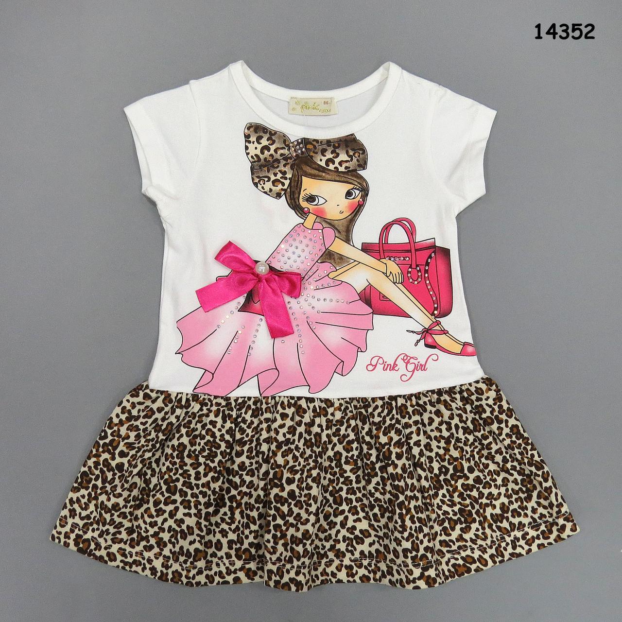 6b4c4f2e224674d Летнее платье для девочки. 1, 2 года - Детская одежда и товары