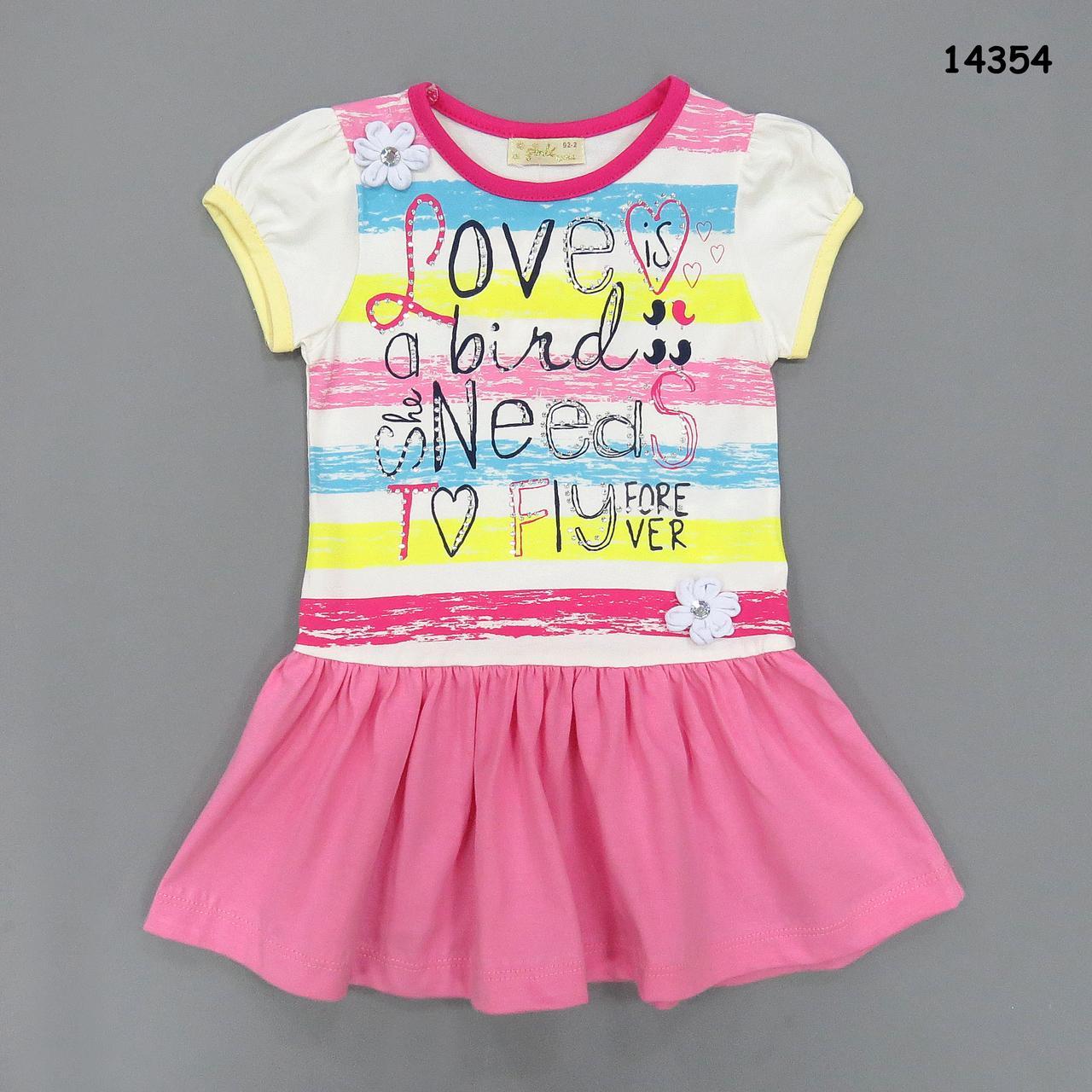 f039adb824f673b Летнее платье для девочки. 2 года - Детская одежда и товары