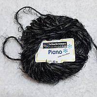 Пряжа шерсть альпака серо-черного цвета