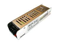 Блок питания для светодиодной ленты 12в 120 Вт MS-120-12 узкий
