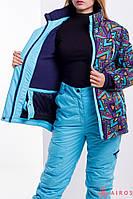Яркий женский горнолыжный костюм